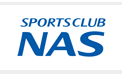 スポーツクラブ NAS