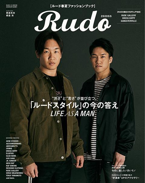 【メディア情報】雑誌『RUDO』に掲載されました